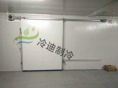 如何将生鲜保鲜冷库改成低温冷冻库?