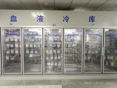 上海建造体外诊断试剂冷库安装造价多少钱?