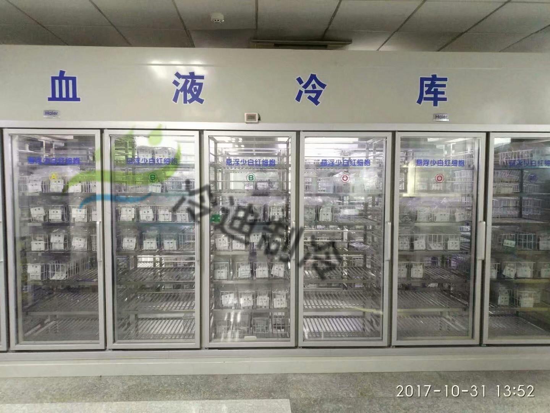 上海低温GSP医药冷藏库(血液冷库)设计安装施工方案