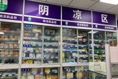 <b>2~8℃药店阴凉GSP医疗库安装造价方案配置?</b>