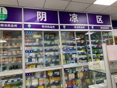 GSP/GMP医药药品恒温库安装设计温度要求及报价?