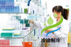gsp医药品冷库设计温度标准【医药冷库设计建造哪家好】