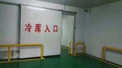 上海30平方水果冷库安装设计造价表