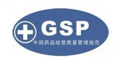 GSP医药冷库安装建造设计标准规范