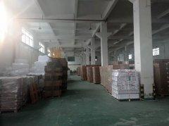 上海速冰奇电商食品低温冷库安装工程
