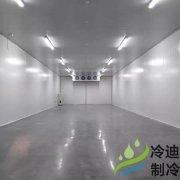 安装0~5℃农产品果蔬冷藏间(恒温保鲜冷库