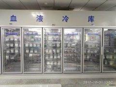 20平方小型医药冷库造价多少钱